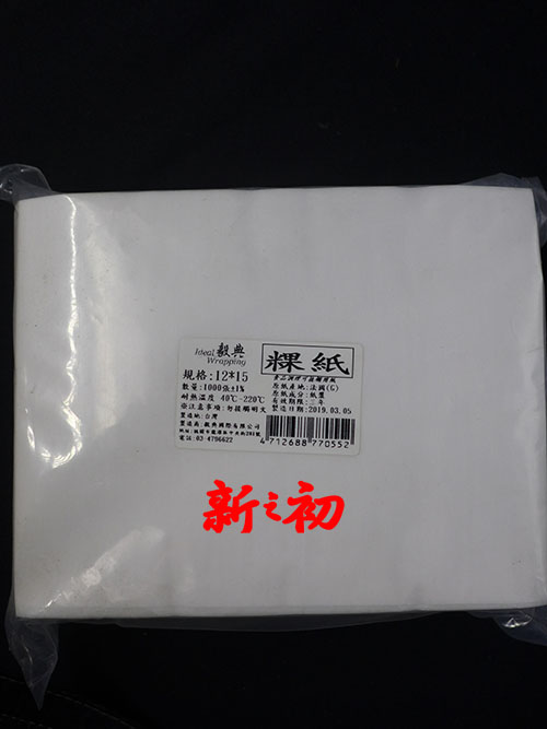 粿紙12*15cm