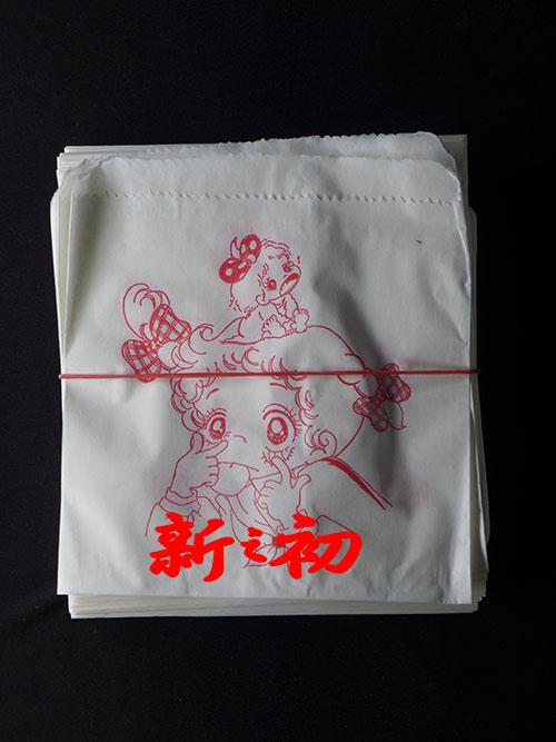 防油雞排袋817