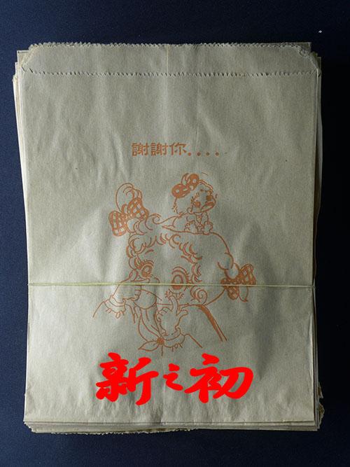 黃牛袋841