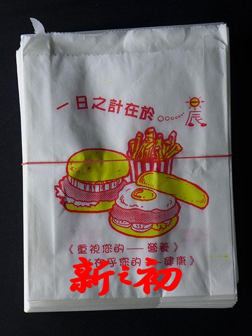 防油漢堡袋887
