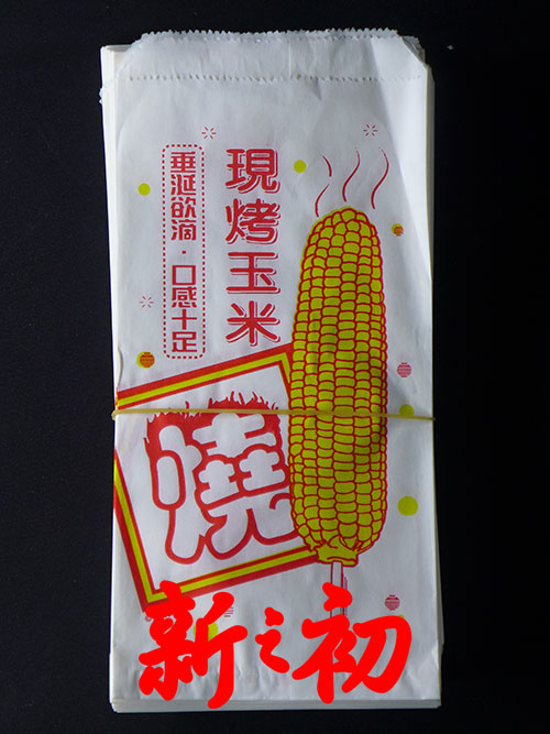 防油長玉米885