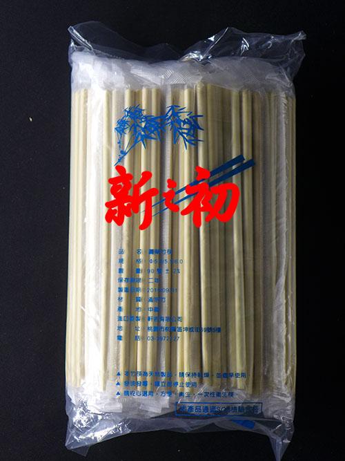 6.0筷子