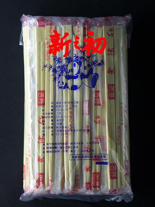 膠包雙生筷