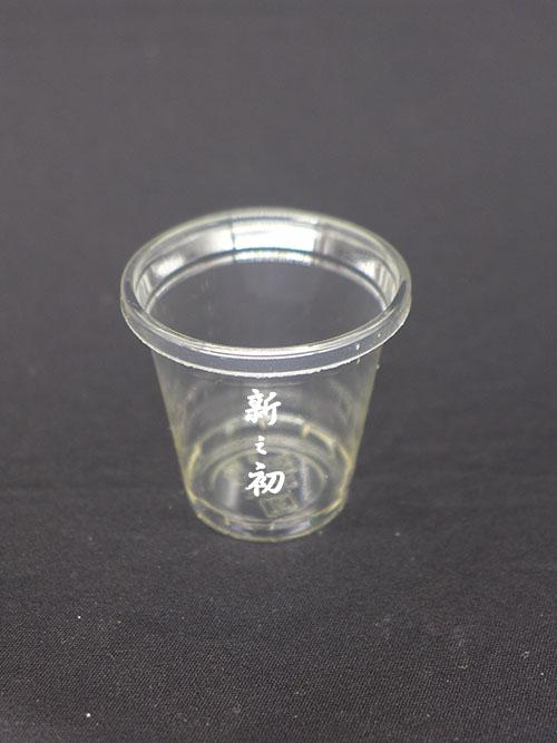 PLA-30試飲杯