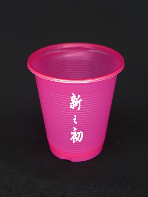 170紅杯