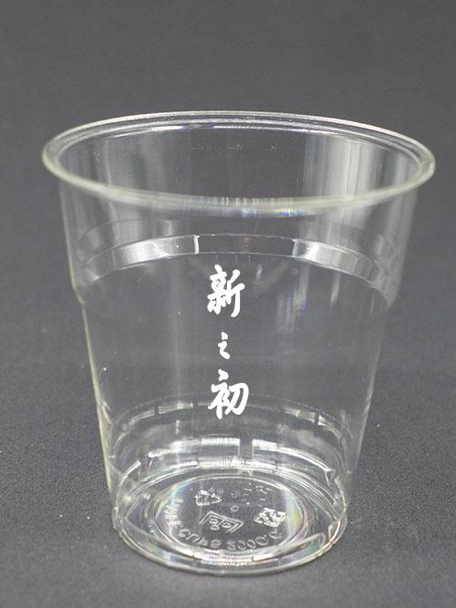200水晶杯