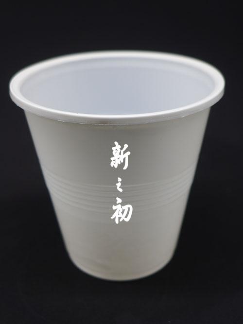 360白杯