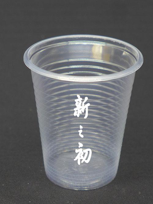 200水杯
