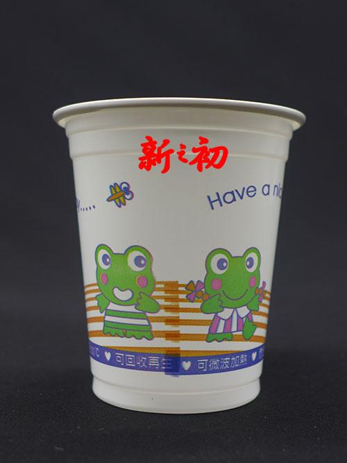 AO-200青蛙杯