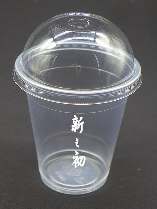 Y360PP杯