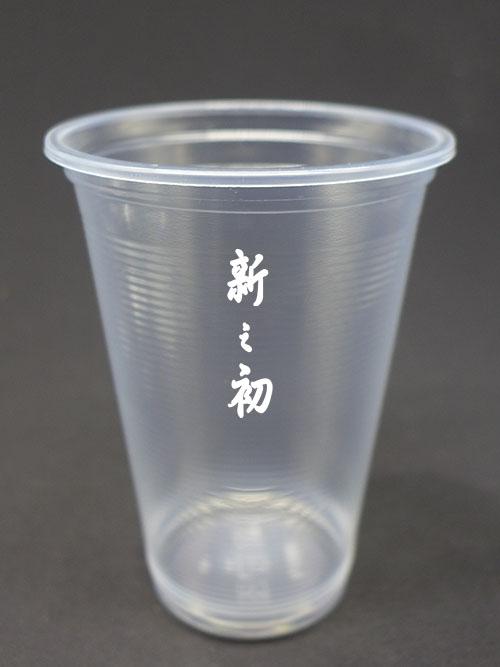 AO-500PP杯