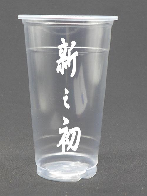 Y700PP杯