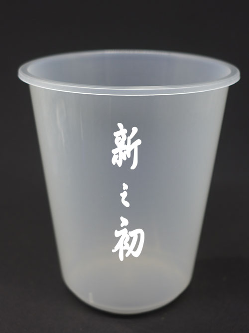 PP960射出胖胖杯