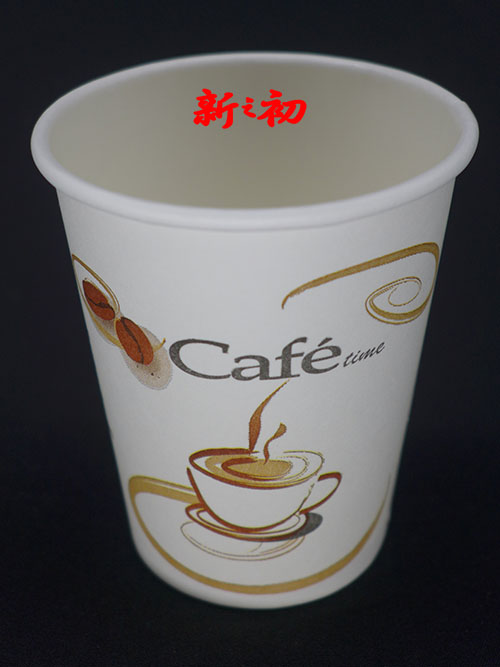 250咖啡杯