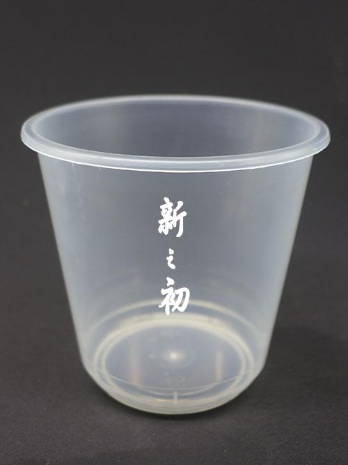 PP720射出胖胖杯