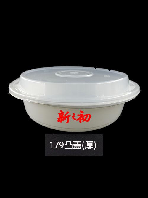 P800扁碗