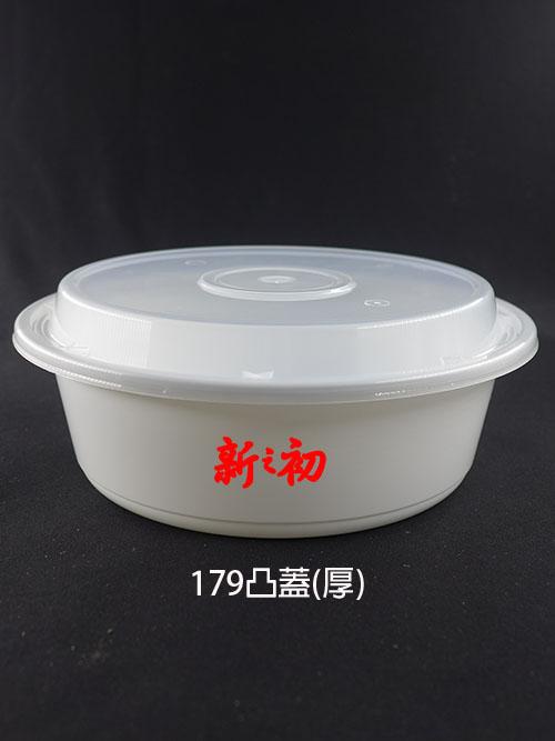 P1000扁碗