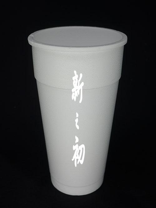 750保麗龍杯