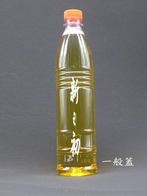 A450寶特瓶