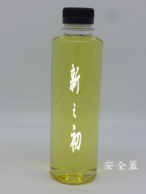 38-700寬口圓形透明瓶,