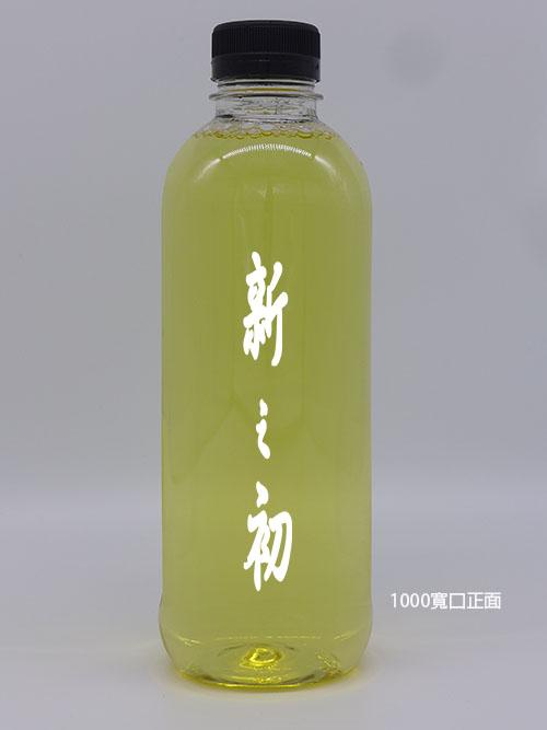 38-1000寬口橢圓透明瓶