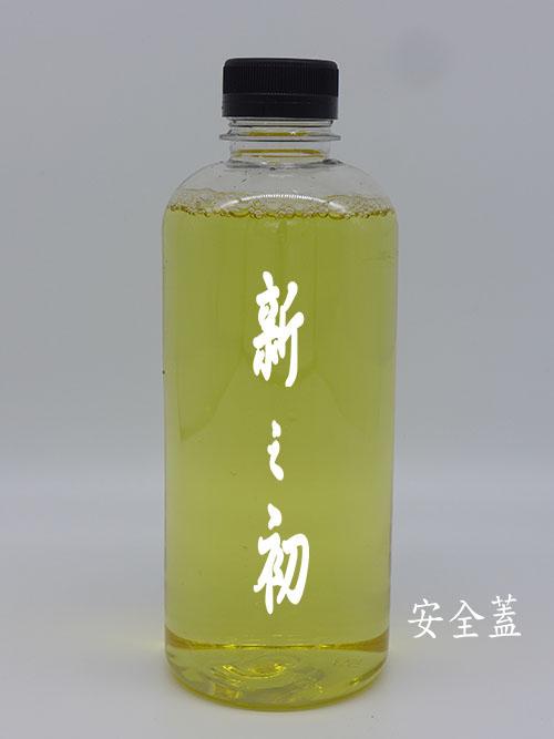 38-1000寬口胖胖瓶