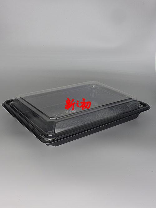 SA08壽司盒