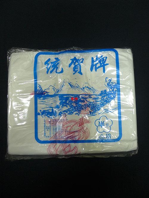 統賀半斤白花袋