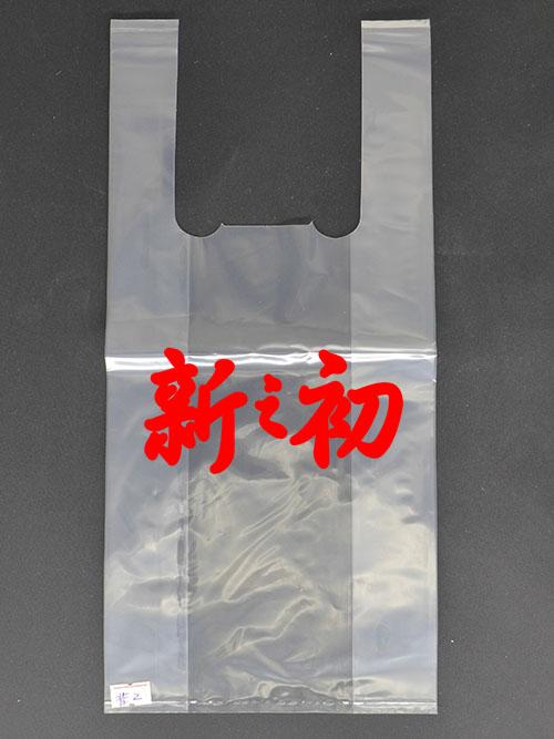 2杯透明背心袋