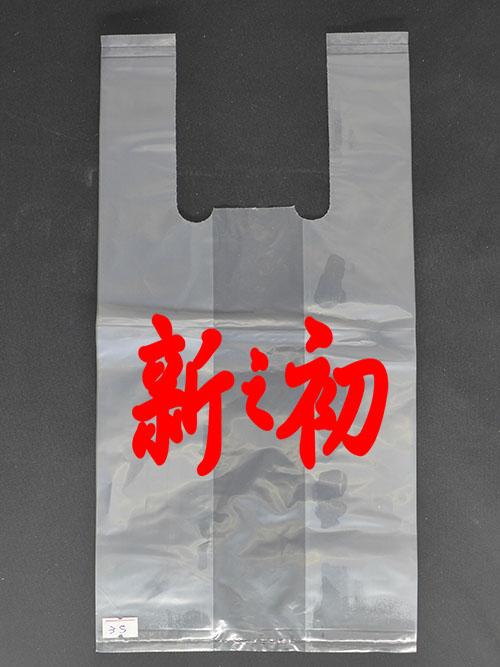 3杯透明背心袋