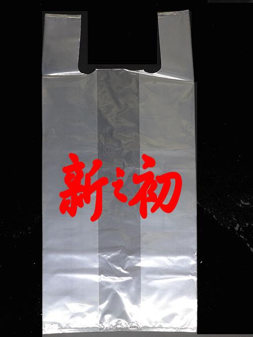 6杯透明背心袋L