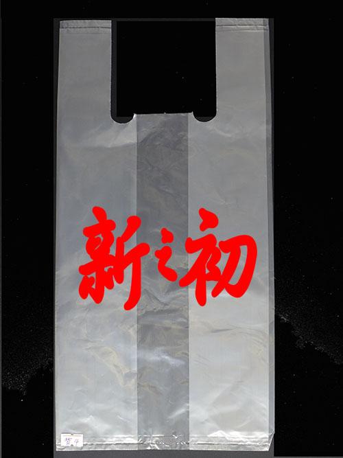 6杯透明背心袋S