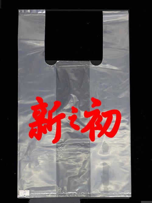 1斤透明背心袋