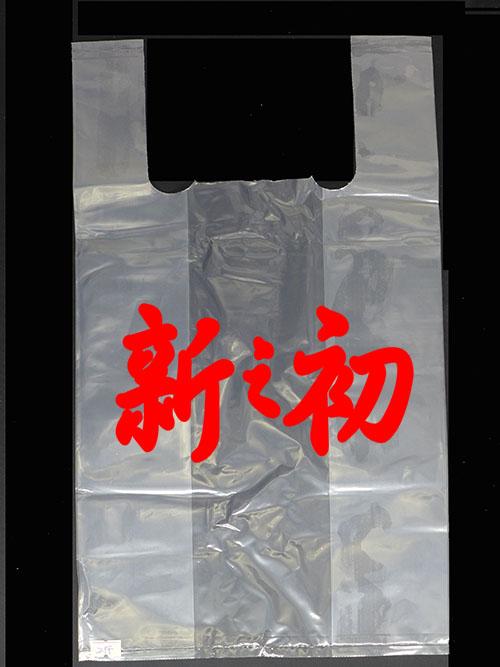 2斤透明背心袋