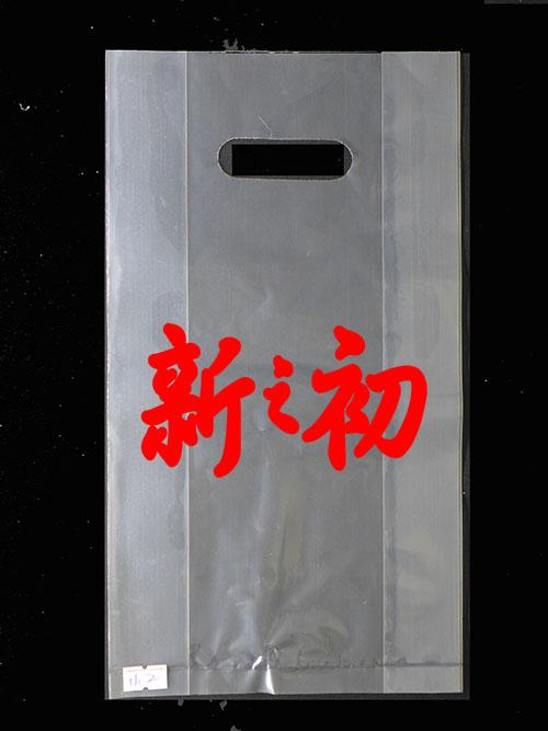 透明折邊打孔杯袋小2
