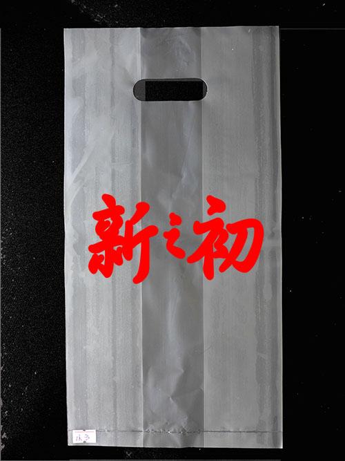 透明折邊打孔杯袋小3