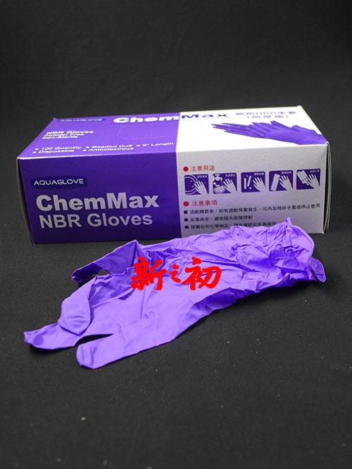 NBR紫色手套無粉