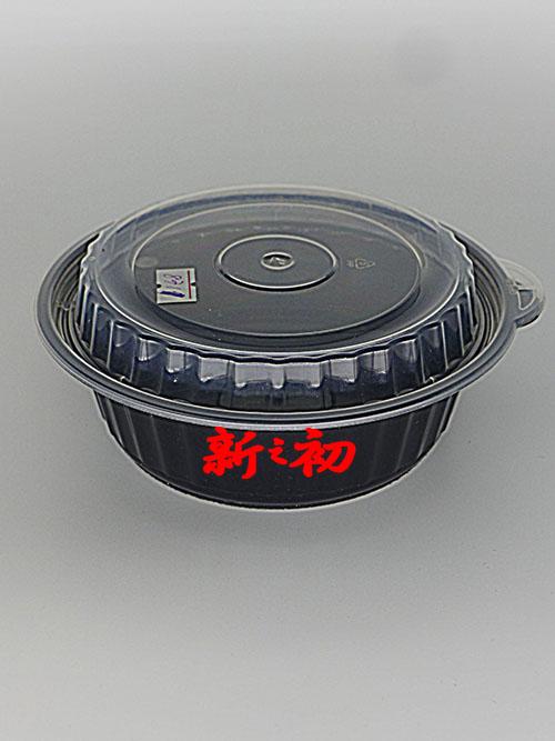 8311可微波餐盒