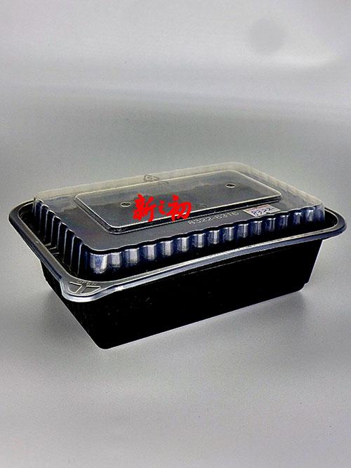 8322可微波餐盒