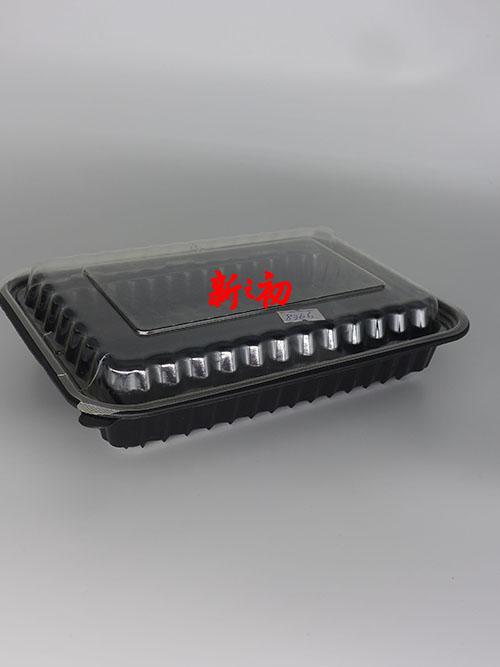 8366可微波餐盒