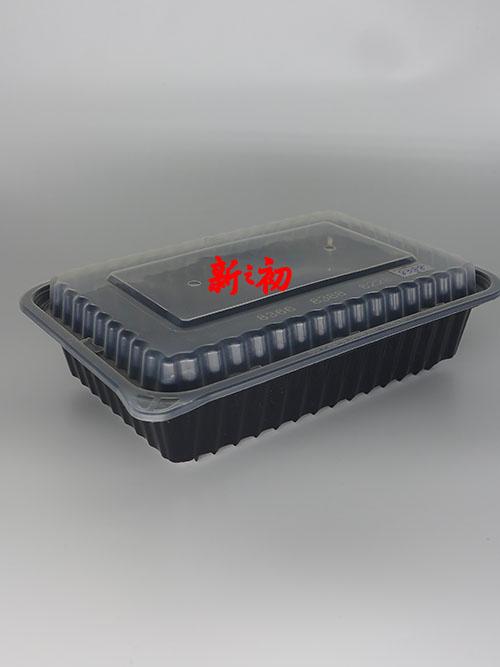 8388可微波餐盒