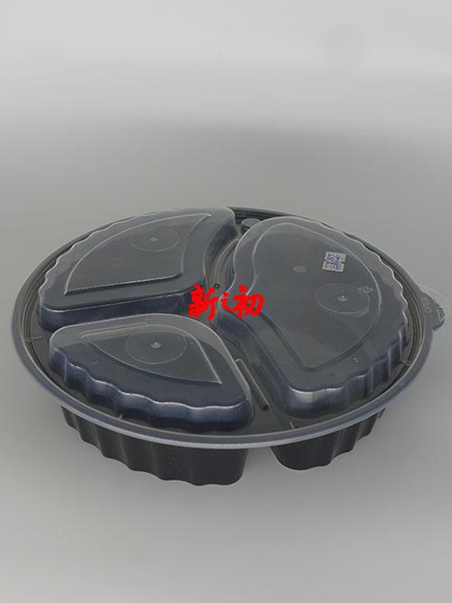 9333可微波餐盒