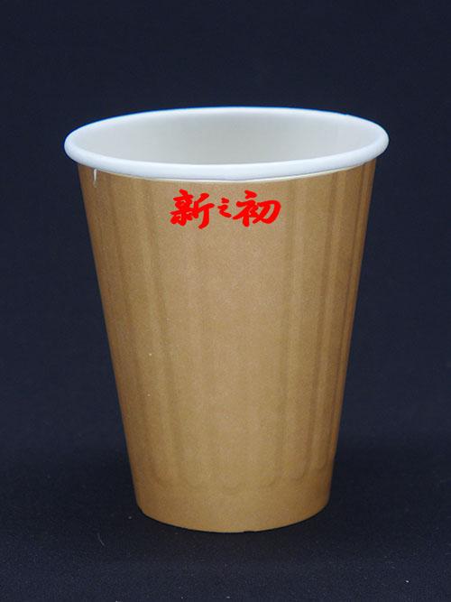 250雙層杯