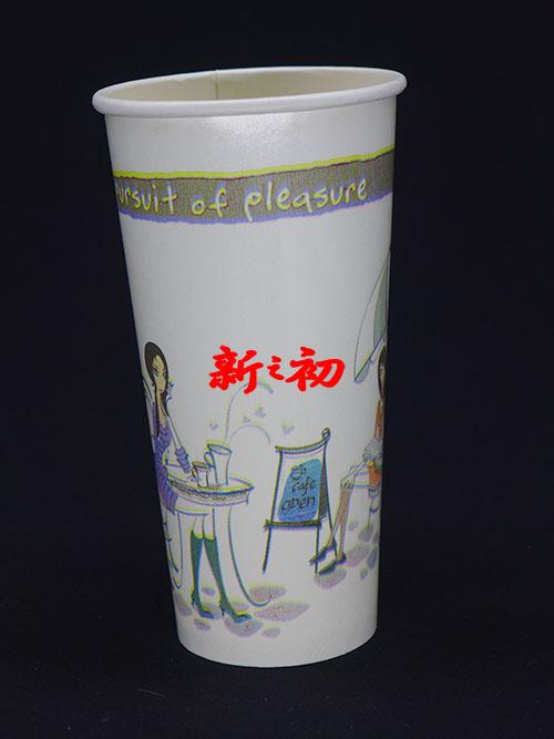 660(90)飲料杯