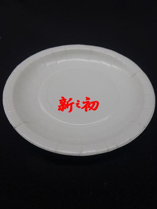 9吋紙圓盤