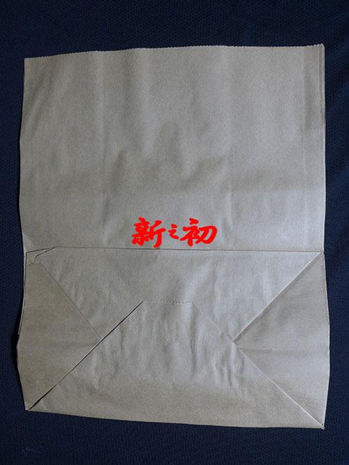 920S黃牛袋