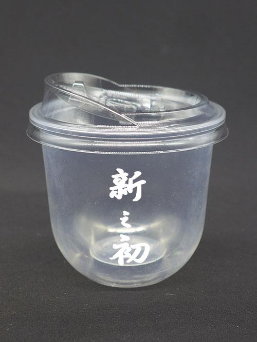 Q-360PP杯