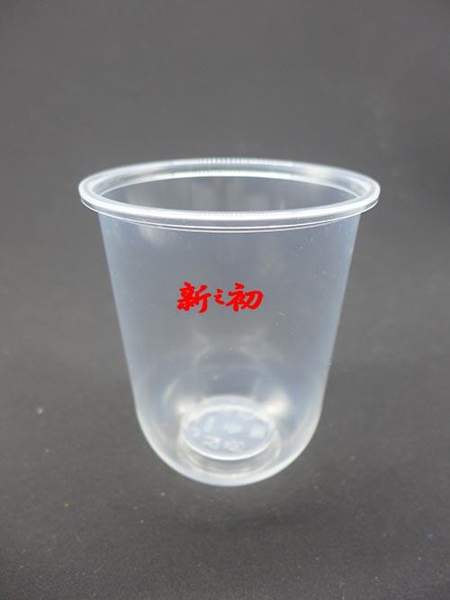 Q-500PP杯