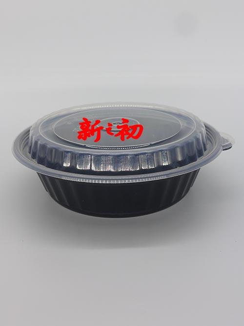 hc-723可微波餐盒