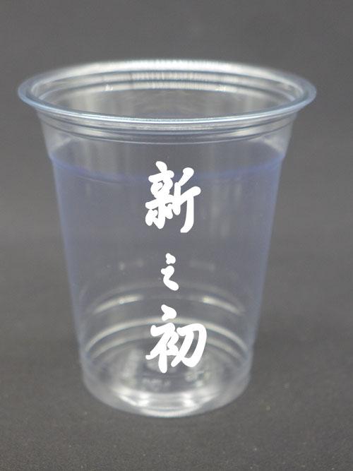 PET360透明杯